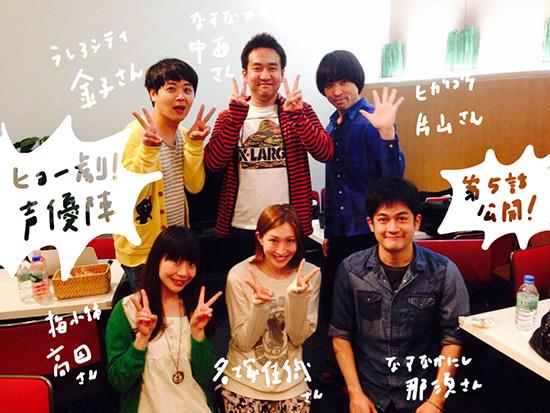 KHY_seiyu_550