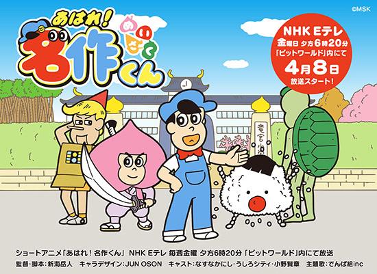 msk_kokuchi_image_2